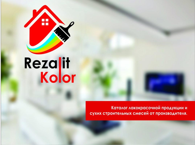 katalog.cdr